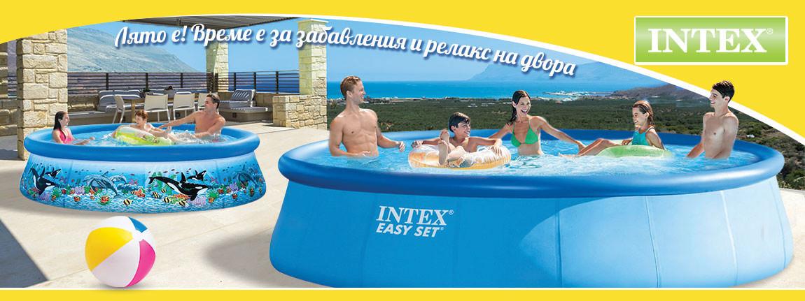 Надуваеми басейни за семейството