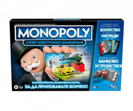 Игра Монополи Ultimate Rewards Hasbro E8978