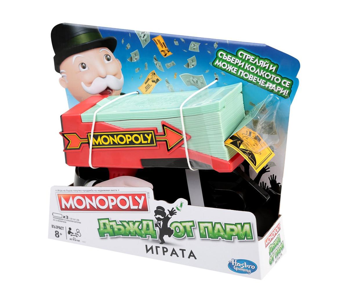 Hasbro Monopoly E3037
