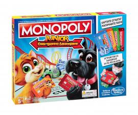 Семейна игра - Монополи Джуниър