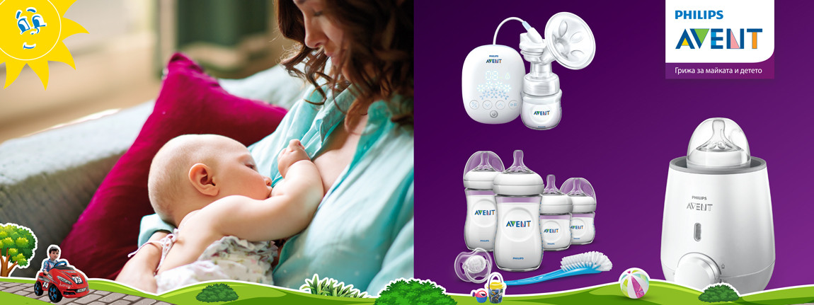Бебешки шишета Philips Avent
