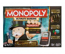 Семейна игра - Монополи Електронно Банкиране