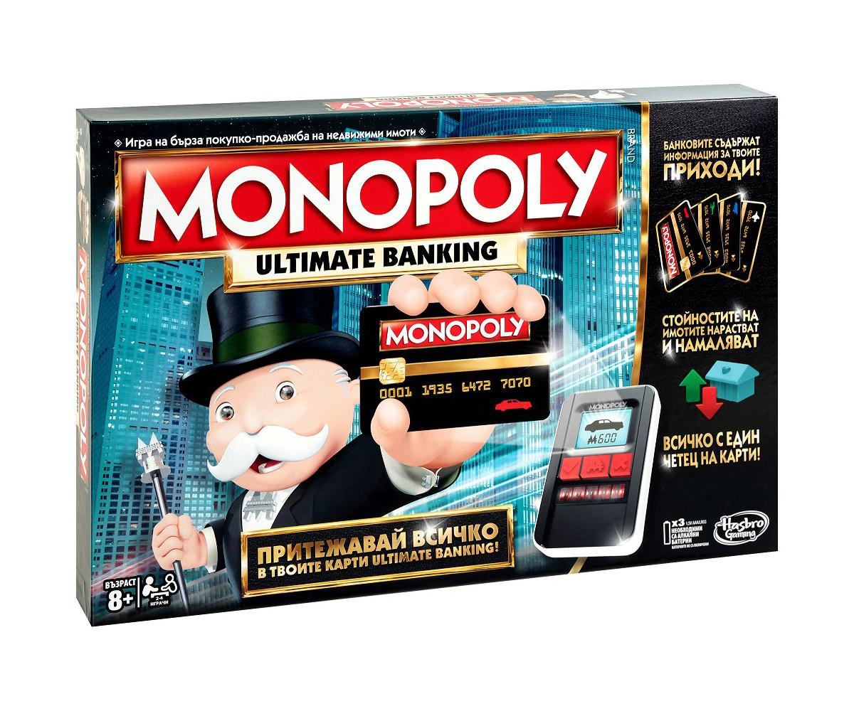 Семейна игра Монополи Електронно Банкиране Hasbro B6677