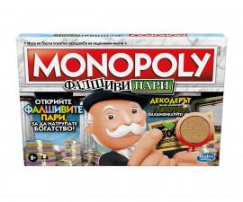 Семейна игра Монополи - Фалшиви пари Hasbro F2674