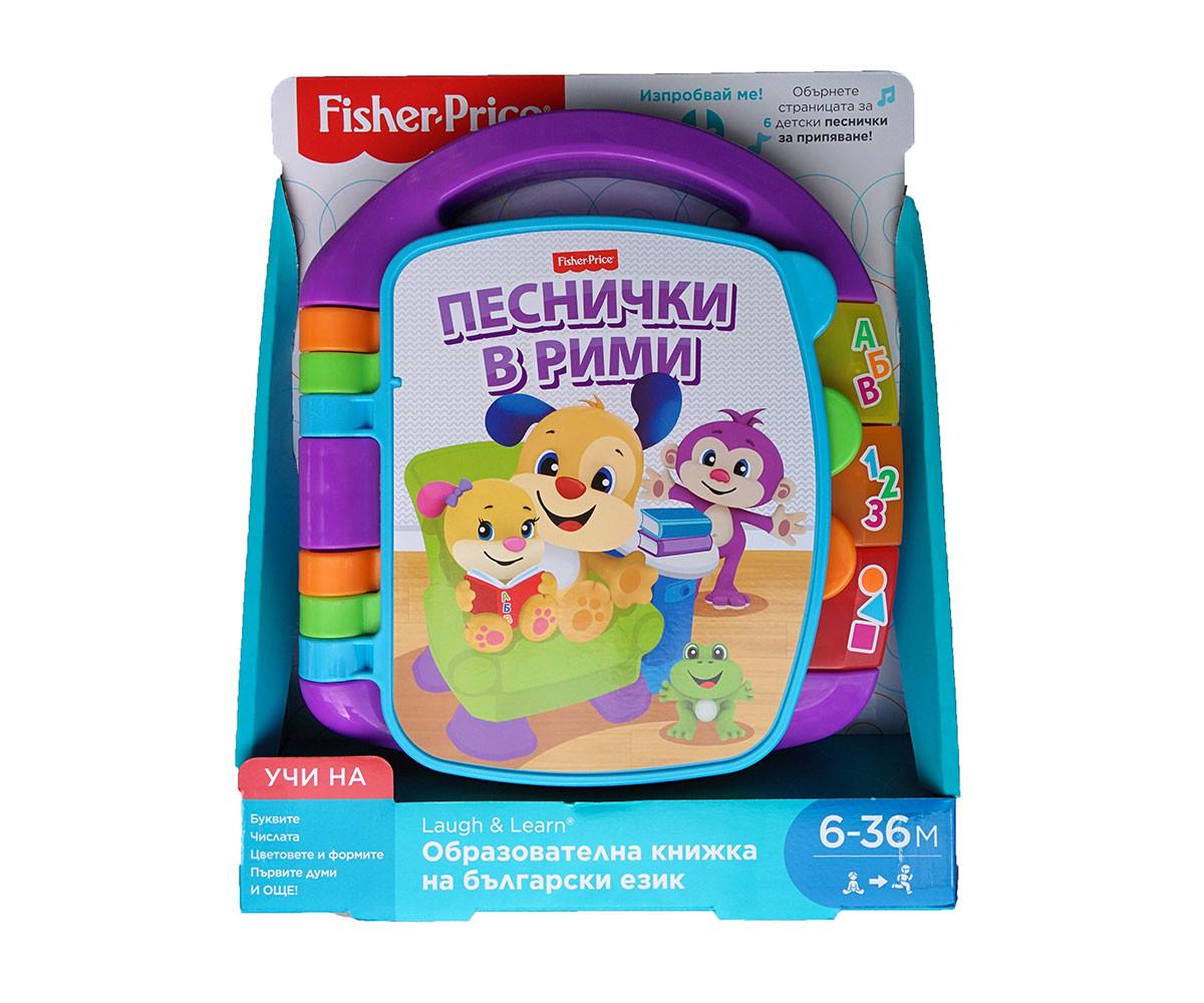 Образователни играчки Fisher Price Образователни играчки DKK00