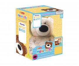 Интерактивни играчки Comsed 20010