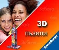 3D пъзели Ravensburger