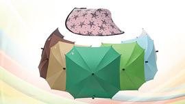 Чадъри и сенници за колички