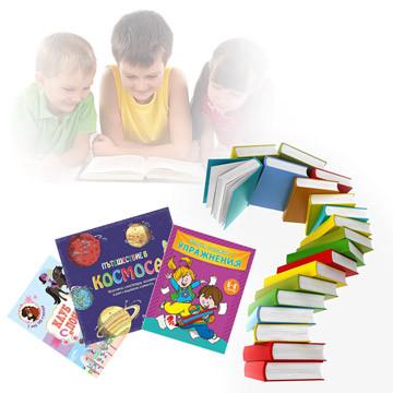 Детски книги и литература
