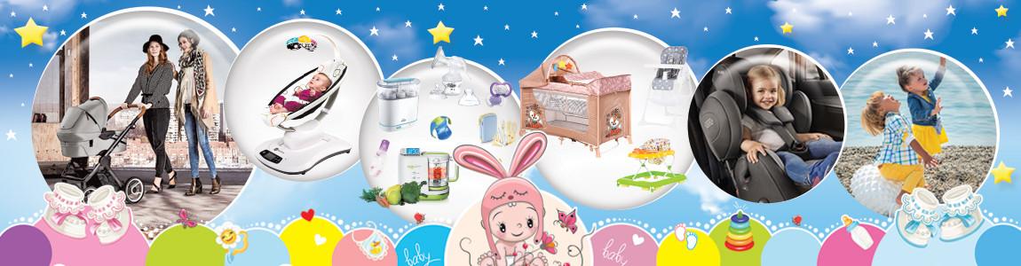 Бебешки продукти