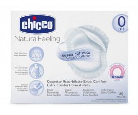 Подплънки за кърмачки Chicco Nursing 61779