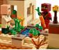 Конструктор ЛЕГО Minecraft 21160 thumb 8