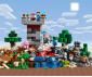 Конструктор ЛЕГО Minecraft 21161 thumb 11