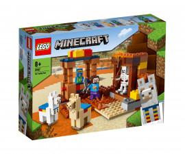 Конструктор ЛЕГО Minecraft 21167
