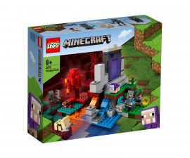 Конструктор ЛЕГО Minecraft 21172