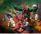 Конструктор ЛЕГО Minecraft 21176 thumb 5