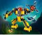 Конструктор ЛЕГО Криейтър 31090 - Подводен робот thumb 4