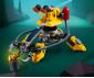 Конструктор ЛЕГО Криейтър 31090 - Подводен робот thumb 6