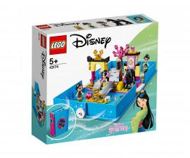 Конструктор ЛЕГО Disney Princess 43174