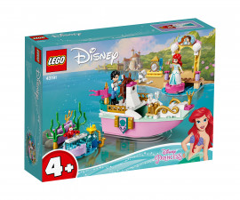 Конструктор ЛЕГО Disney Princess 43191