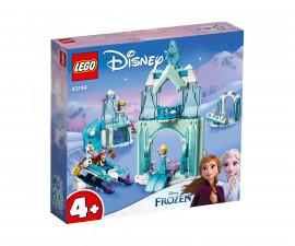Конструктор ЛЕГО Disney Princess 43194