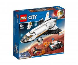 Конструктор ЛЕГО City Space Port 60226 - Изследователска совалка за Марс