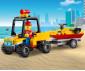 Конструктор ЛЕГО City Great Vehicles 60286 thumb 9