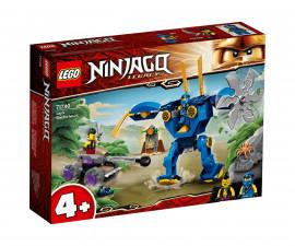 Конструктор ЛЕГО Ninjago 71740