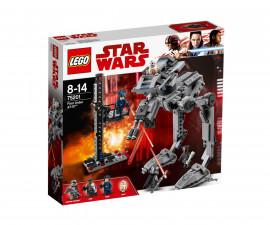 Конструктор ЛЕГО Star Wars 75201