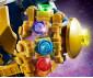Конструктор ЛЕГО Super Heroes 76141 thumb 6