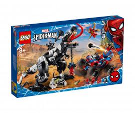 Конструктор ЛЕГО Marvel Super Heroes 76151