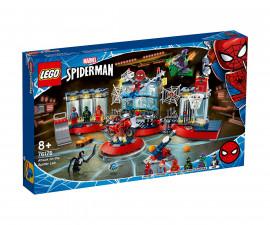 Конструктор ЛЕГО Marvel Super Heroes 76175