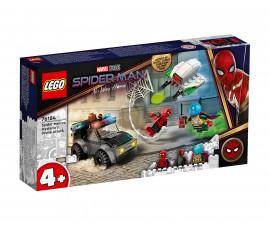 Конструктор ЛЕГО Marvel Super Heroes 76184