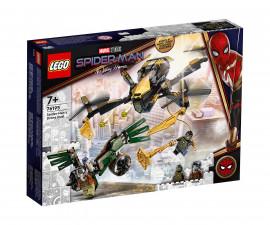 Конструктор ЛЕГО Marvel Super Heroes 76195