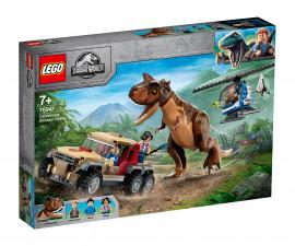 Конструктор ЛЕГО Jurassic World 76941