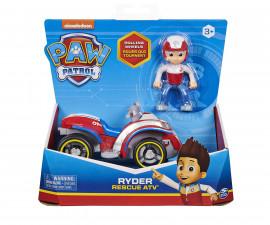 Играчка за деца Пес Патрул - Райдър с АТВ за мисии Spin Master 6060755