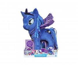 Детска играчка - герой от филм - Малкото пони - Плюшено пони с крила