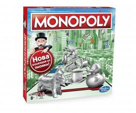 Семейна игра - Монополи Класик