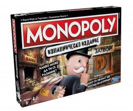 Семейна игра - Монополи - Издание за Измамници