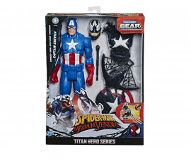 Детски фигури за игра Avengers, Captain America