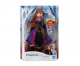 Кукли филмови герои Disney E6853