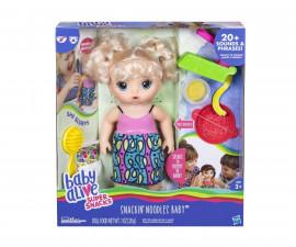 Детска кукла бебе - Бейби Алайв - Бебе