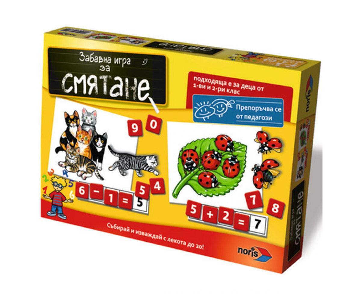 Образователни игри Simba-Dickie 606076341037