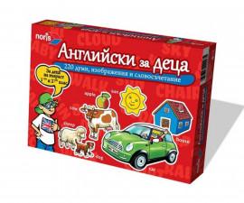 Simba-Dickie 606076362037