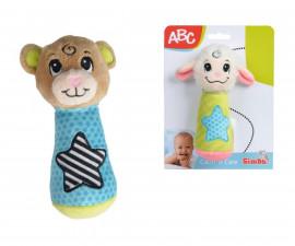 Меки играчки Simba-Dickie 104010124