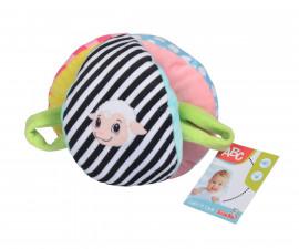Меки играчки Simba-Dickie 104010195
