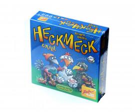 Детска забавна настолна игра - Heckmeck грил, Simba Toys 601125200006