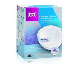 Подплънки за кърма с гел Lovi Discreet Elegance, бели, 40 броя 19/602