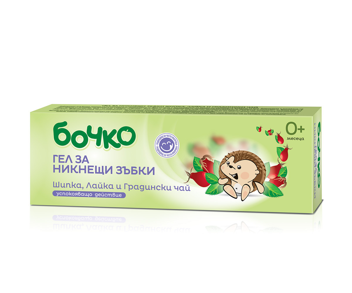 Пасти за зъби и гелове Бочко 3010-05-005