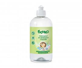Почистващи препарати Бочко 3010-09-001